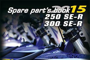 250 / 300 SE-R
