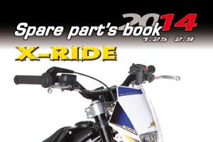 X-Ride 1.25-2.9 / 2014
